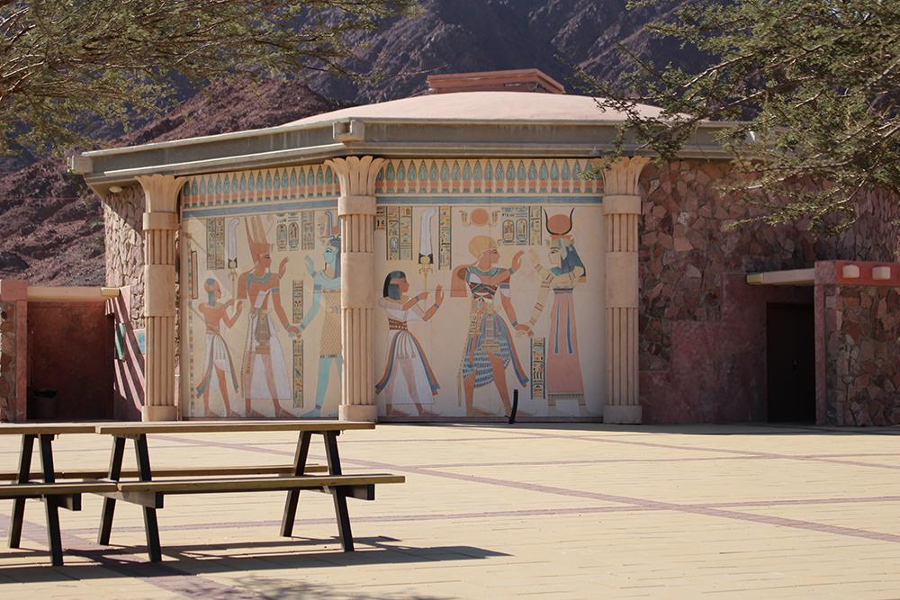 Les mines du Roi Salomon, dessins à l'entrée du site.