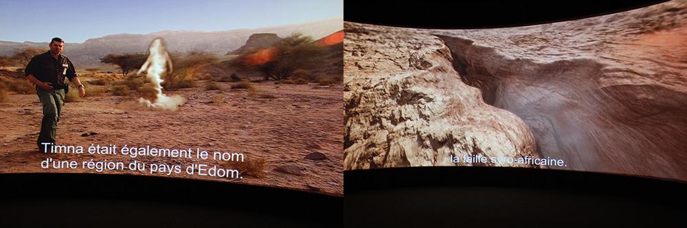 Film sur les mines du Roi Salomon