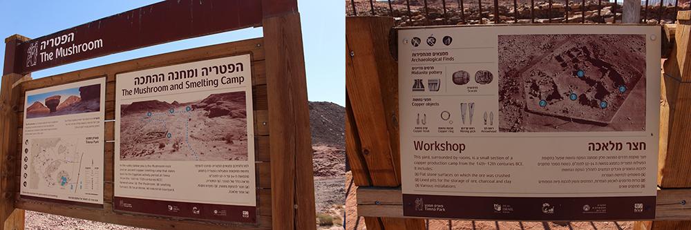 Panneaux explicatifs sur les mines