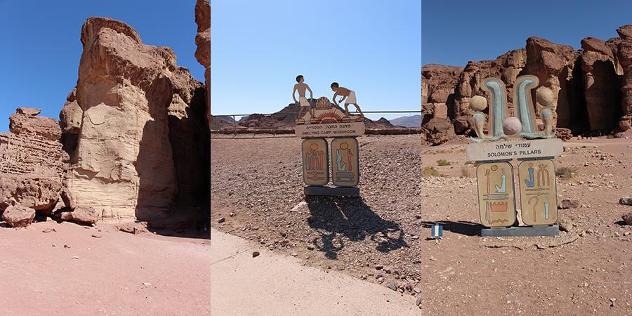 Dessins situés à l'entrée des mines.