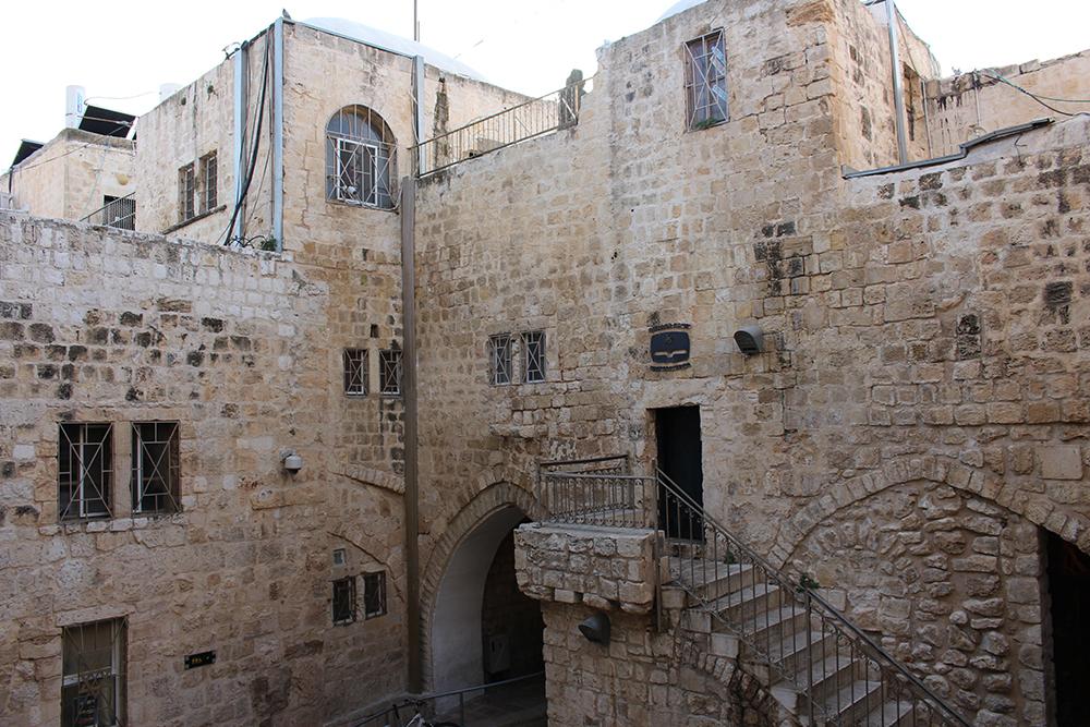 Jérusalem Maison