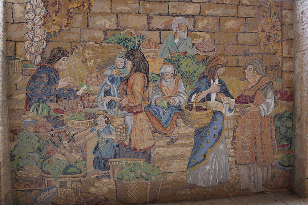 Tapisserie qui retrace la vie à Jérusalem avant