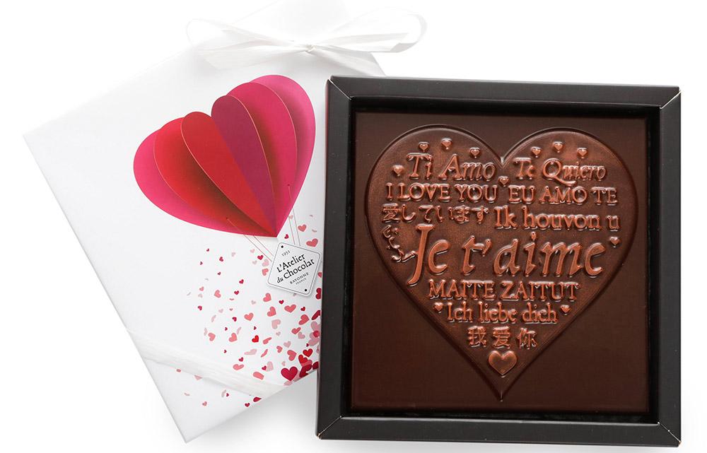 Carré de Chocolat « Je t'aime »