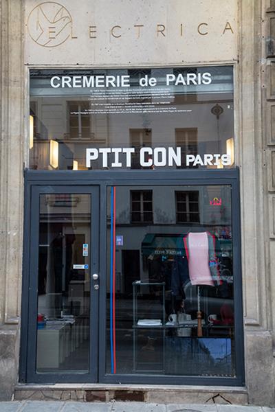 Boutique Ptit Con