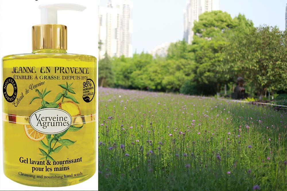 Jeanne en Provence : Le Gel lavant et nourrissant pour les mains