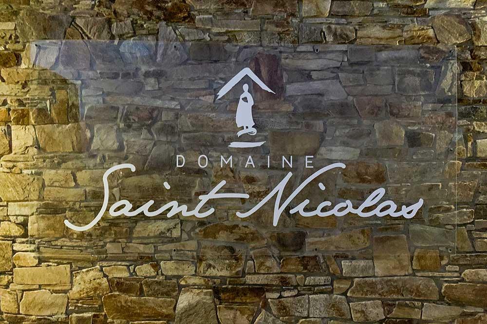 Le Domaine Saint-Nicolas, à découvrir…